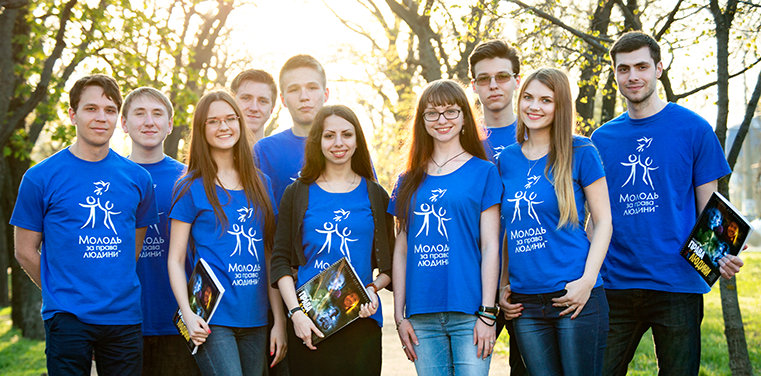 Youth for Human Rights chapter in Ukraine
