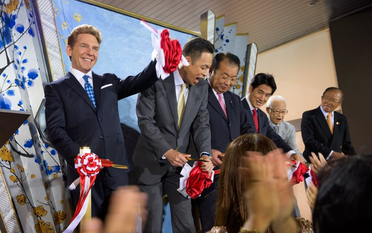 Tokyo Ideal Organization opening. Ribbon fall